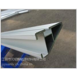 供应太阳能光伏支架配件-横梁-光伏系统安装配件