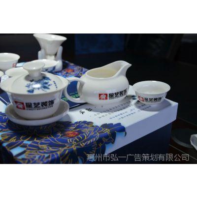 景德镇青花瓷茶具定制 礼盒套装 广告促销馈赠礼品 惠州礼品公司