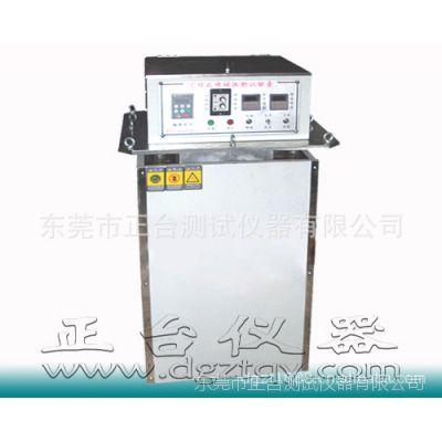 机械式振动试验机,机械振动试验台,机械振动实验台
