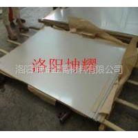 供应镁合金中厚板 AZ31B镁合金板