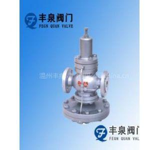 供应YD43H先导式高灵敏度减压阀