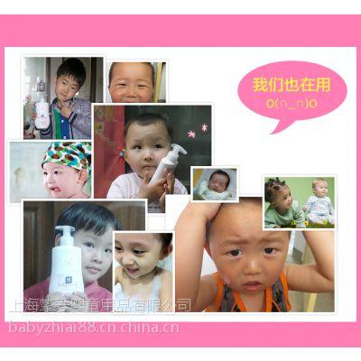 原装宝贝可可丽婴儿护肤品婴儿护肤品儿童润肤乳身体乳宝宝面霜