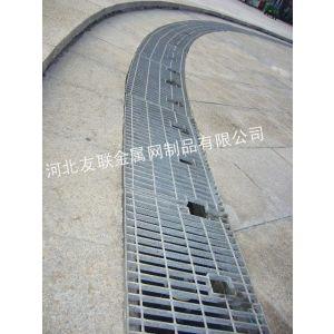 供应3*10公分热镀锌盖沟型钢格板