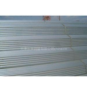 供应热镀锌钢管DN20*2.7*6米