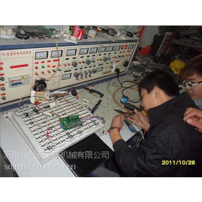 贵州电路板维修技术学校