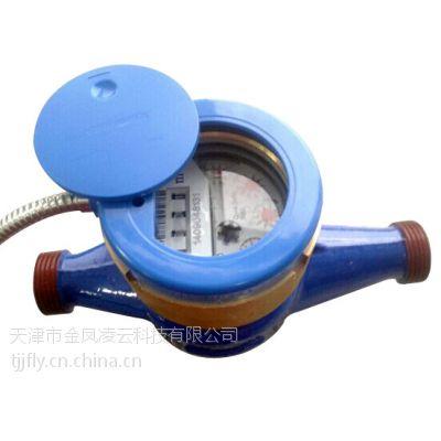 供应东北光电直读远传水表、远传水表、湿式、干式水表