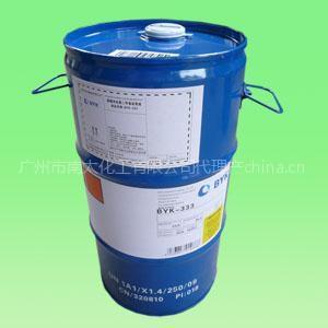 供应BYK-141 有机硅消泡剂 可用于通用工业涂料,纸张涂料