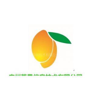 供应芒果航空机票管理软件