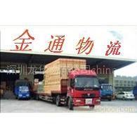 供应深圳石岩物流公司