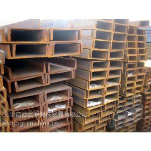 供应Q235D槽钢Q235D槽钢