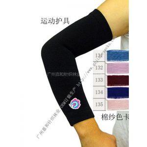 供应礼品护臂 运动用品护臂 高尔夫运动护臂 比赛礼品定制公司logo护臂