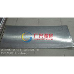供应供应淀粉厂的不锈钢重力曲筛网,压力曲筛片厂家生产
