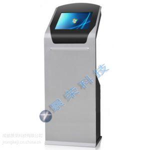 成都景荣科技低价销售供应19寸触摸一体机 多功能排队取号打印机