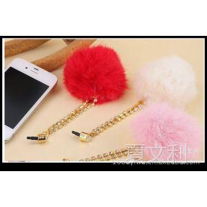 供应绒球防尘塞 毛球手机饰品 绒球手机挂件 韩版手机配饰 手机饰链
