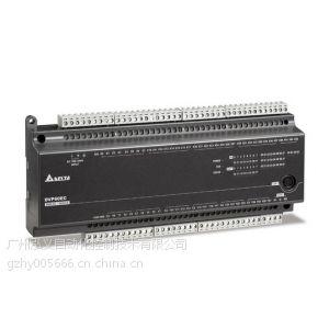 供应DVP16EC00T3台达PLC全新原装正品