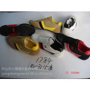 供应女鞋新款 外贸女鞋 女装休闲鞋 新款女鞋真皮 2014冬季女鞋1784,3536,3537