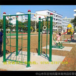供应【健身路径厂家】中山户外健身路径器材安装 定制健身器材交货快