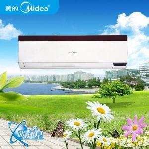 上海闵行美的空调维修[制冷维修]54886010