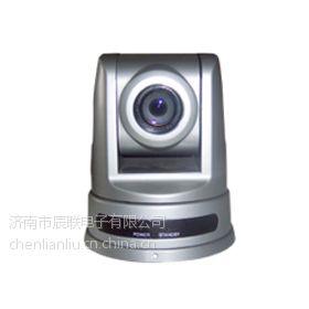 供应CLE70W摄像机 七台河视频会议摄像机大全