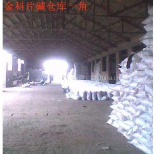 供应低度碱含量及生产厂家在哪里?低度碱哪里卖?低度碱批发价格?