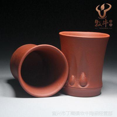 宜兴礼品紫砂杯茶具套装品茗杯 清水泥高竹节杯80毫升 全店混批