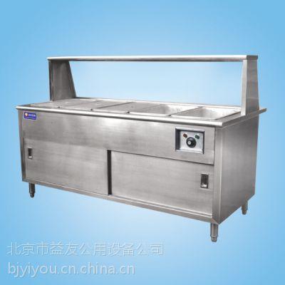供应北京餐厅用YY-5保温售饭柜/保温售饭台/豪华型保温柜/玻璃罩售饭柜