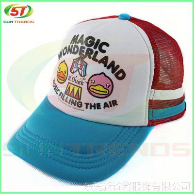 15年韩国新款货车网帽 印花帽 户外休闲防晒遮阳儿童帽子HL11-537