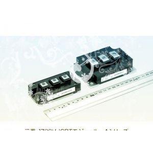 供应三菱TM150SA-6可控硅模块