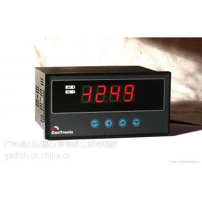供应温控仪表 PID温度表 温控表,广州温控表,智能温度仪器仪表