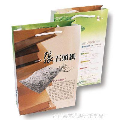 定制承接各类铜版纸文化产品纸袋 彩色书籍图案手提袋 中小号袋子