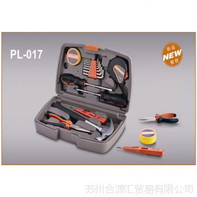 低价批发 勃兰匠记16件家用五金工具礼品箱套装 PL-017 有电笔
