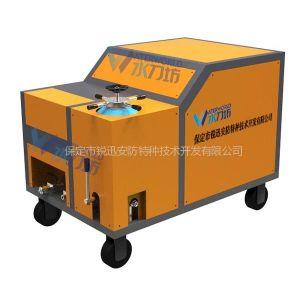 供应水刀坊矿用便携式水切割主机设备QSM-4-15-B