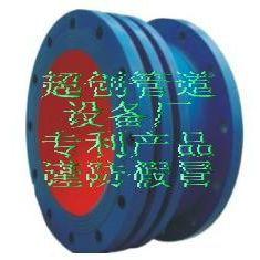 钢制伸缩器,超创管道设备厂供应