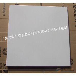 供应十大品牌-铝扣板材料