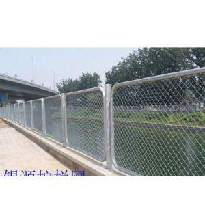 供应热镀锌护栏网/高等护栏网