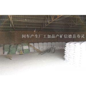 供应供应高锰钢精密铸造专用 耐高温铝矾土熟料