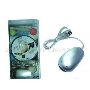 供应USB IRDA适配器,IrDA红外线适配器,