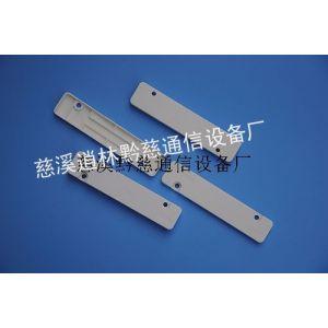 供应皮线光缆保护盒慈溪厂家,单芯光纤熔接保护盒,皮线光缆熔接盒,ABS阻燃塑料材质