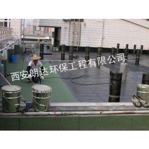 供应西安建筑防水公司,西安外墙防水,屋面防水