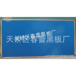 供应毛毡展示板 软木板 黑板 白板 环保白板 绿板 济南 销售