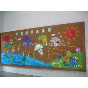欣博佳供应幼儿园专用软木留言板,软木宣传栏,软木展示栏 XBJ-028