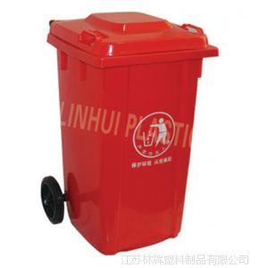 供应全新料生产100L抗老化塑料垃圾桶 小区环卫垃圾桶 厂家直销