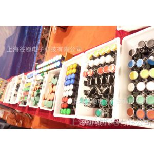 供应厂家批发LA39-11J,12D,13Z,14Y,15DJ,16XSB/3控制按钮