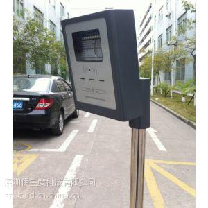 供应伊兰度停车场系统自动道闸ELAND智能停车场系统蓝牙远距离停车系统