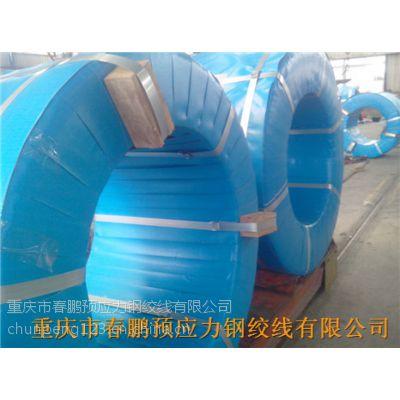 供应厂家销售15.2矿山支护钢绞线无粘结钢绞线