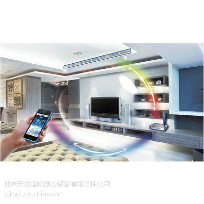 大金直流变频商用空调天花板嵌入式FCQ203AB冷暖220V空调