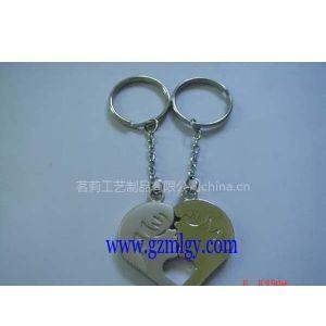 供应各种情侣匙扣、车标匙扣、飞机匙扣
