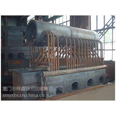 厦门电热水锅炉回收专业收购公司