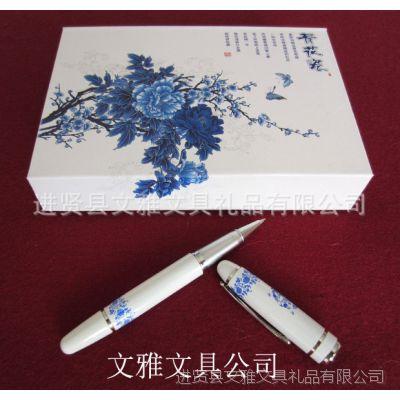 景德镇文雅红诗词签字笔 红瓷陶瓷宝珠笔 办公文化用品 纪念