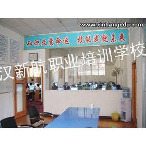 供应武汉电脑培训,武汉电脑培训班,武汉电脑培训机构